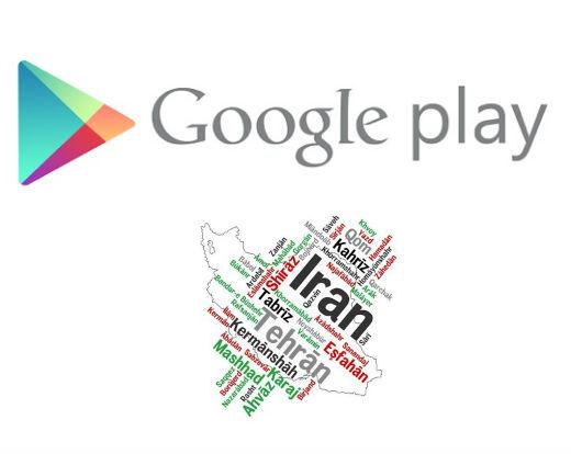 google play iran