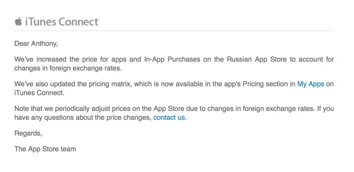 Apple-email-rusya