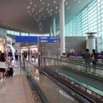 Incheon Uluslararası Havalimanı – Güney Kore